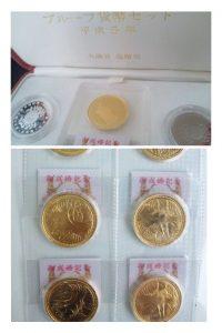 5万円金貨買取