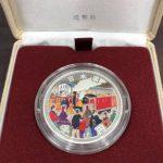 明治1000円銀貨
