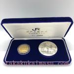 瀬戸大橋メダル