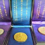 沖縄日本復帰記念メダル