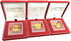 eastjapanesecoin2